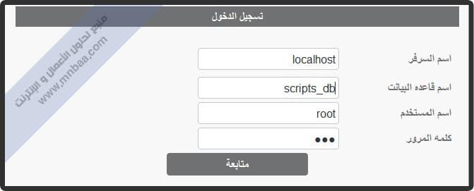 سكريبت تحويل قاعدة بيانات لـ pdf