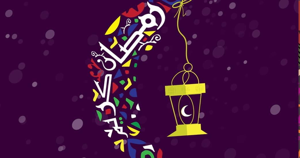 مجموعة فيكتور رمضان المجموعة الثالثة 3