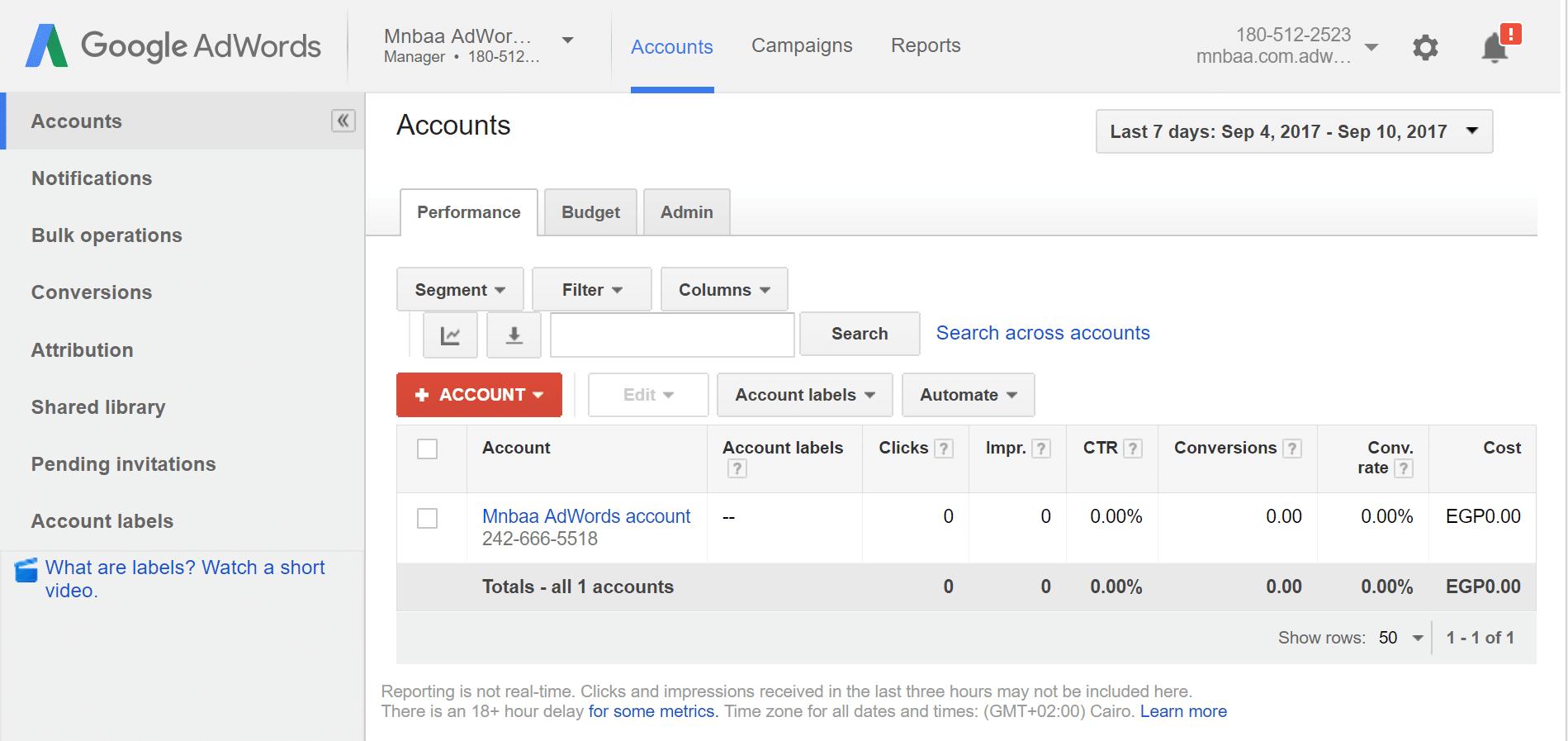 ادارة صلاحيات حساب جوجل ادورد Google AdWords